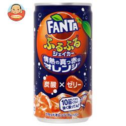 コカコーラ ファンタ ふるふるシェイカー オレンジ 180ml缶×30本入