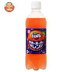 コカコーラ ファンタ 情熱の真っ赤なオレンジ 490mlペットボトル×24本入