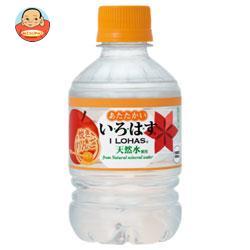 コカコーラ 【HOT用】い・ろ・は・す 焼きりんご(いろはす やきりんご) 280mlペットボトル×24本入