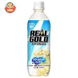 コカコーラ リアルゴールド スーパーリフレッシュ サワーホワイトミックス 490mlペットボトル×24本入