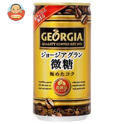 コカコーラ ジョージア グラン 微糖 185g缶×30本入