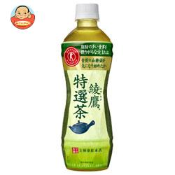 コカコーラ 綾鷹 特選茶【特定保健用食品 特保】 500mlペットボトル×24本入