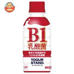 コカコーラ ヨーグルスタンド B1乳酸菌 190mlペットボトル×30本入