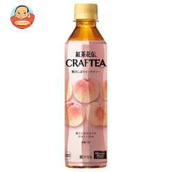コカコーラ 紅茶花伝 CRAFTEA(クラフティー) 贅沢しぼりピーチティー 410mlペットボトル×24本入
