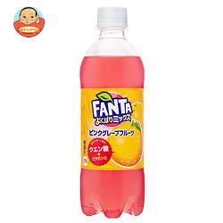 コカコーラ ファンタよくばりミックスピンクグレープフルーツ 490mlペットボトル×24本入