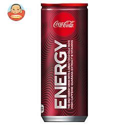 コカコーラ コカ・コーラ エナジー 250ml缶×30本入