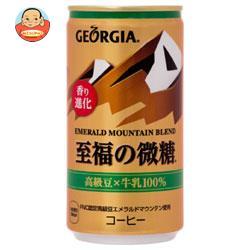 コカコーラ ジョージア エメラルドマウンテンブレンド 至福の微糖 185g缶×30本入