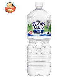 コカコーラ 森の水だより 2Lペットボトル×6本入
