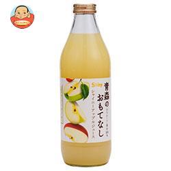 青森県りんごジュース シャイニー 青森のおもてなし 1000ml瓶×6本入