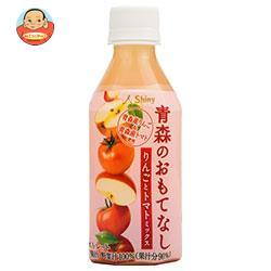 青森県りんごジュース シャイニー 青森のおもてなし りんごとトマトミックス 280mlペットボトル×24本入