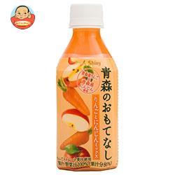 青森県りんごジュース シャイニー 青森のおもてなし りんごとにんじんミックス 280mlペットボトル×24本入