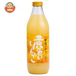 青森県りんごジュース シャイニー 青森のおもてなし 黄色いりんご 1L瓶×6本入