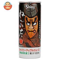 青森県りんごジュース シャイニー アップルジュース ねぶた 250g缶×30本入