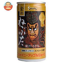 青森県りんごジュース シャイニー アップルジュース 金のねぶた 195g缶×30本入