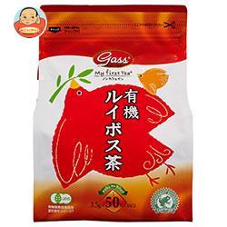 ガスコ Gass(ガス) オーガニックルイボス茶 3.5g×50袋×1個入