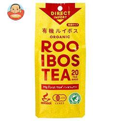 ガスコ My first tea(マイファーストティー) 有機ルイボスティー20TB(発酵タイプ) 40g(2g×20袋)×48(6×8)個入