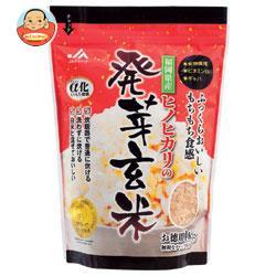 ふくれん 発芽玄米 ヒノヒカリ 1kg×4袋入