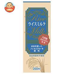 ふくれん ライスミルク 200ml紙パック×24本入