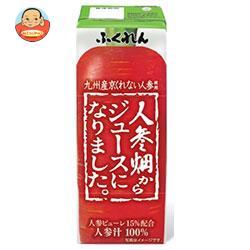 ふくれん 人参畑(京くれない)からジュースになりました。 200ml紙パック×24本入