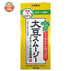 ふくれん 大豆スムージー まるごと大豆飲料 1L紙パック×12(6×2)本入