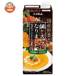 ふくれん 野菜と大豆の優しい甘さ 味わう国産素材 1000ml紙パック×12(6×2)本入