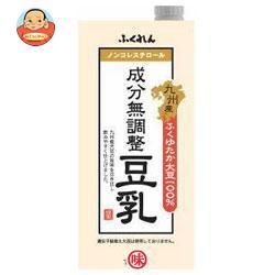ふくれん 九州産ふくゆたか大豆 成分無調整豆乳 1L紙パック×18(6×3)本入