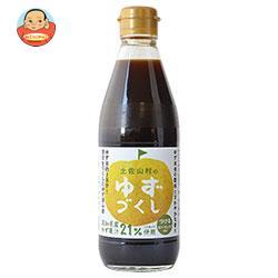 旭フレッシュ 土佐山村のゆずぽん酢 ゆずづくし 360ml瓶×10本入