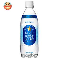 【賞味期限19.8.22】ポッカサッポロ おいしい炭酸水 500mlペットボトル×24本入