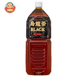 ポッカサッポロ 烏龍茶BLACK 2Lペットボトル×6本入