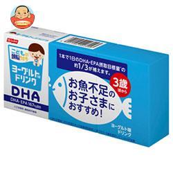 ニッスイ こどもの頭脳サポーター DHA ヨーグルト味 100ml紙パック×24(3P×8)本入