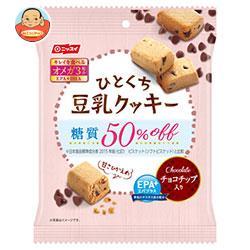 ニッスイ EPA+(エパプラス) ひとくち豆乳クッキー チョコチップ入り 28g×40袋入