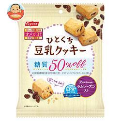 ニッスイ EPA+(エパプラス) ひとくち豆乳クッキー ラムレーズン入り 28g×40袋入