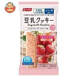 ニッスイ EPA+(エパプラス)サクサク豆乳クッキー ストロベリーチーズケーキ味 2本(27g)×48(12×4)袋入