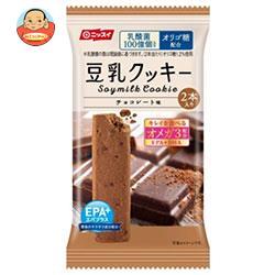 ニッスイ EPA+(エパプラス)サクサク豆乳クッキー チョコレート味 2本(27g)×48(12×4)袋入