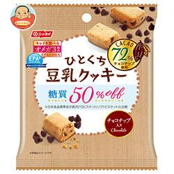 ニッスイ EPA+(エパプラス) ひとくち豆乳クッキー チョコチップカカオ72%入り 28g×40袋入