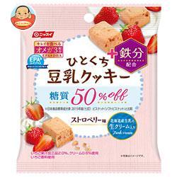 ニッスイ EPA+(エパプラス) ひとくち豆乳クッキー ストロベリー味 28g×10袋入