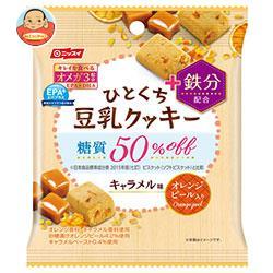 ニッスイ EPA+(エパプラス) ひとくち豆乳クッキー キャラメル味 オレンジピール入り 28g×10袋入
