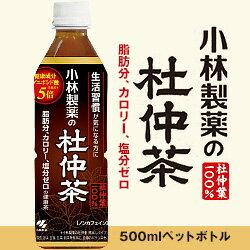 小林製薬 小林製薬の杜仲茶 500mlペットボトル×24本入