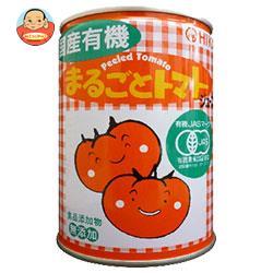 光食品 国産有機まるごとトマト 400g缶×12個入