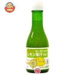 光食品 オーガニックレモン果汁 180ml瓶×12本入