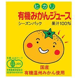 光食品 有機みかんジュース 190g缶×30本入