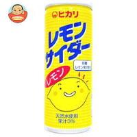 光食品 レモンサイダー 250ml缶×30本入