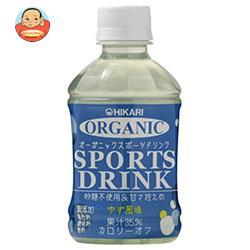 光食品 オーガニックスポーツドリンク 280mlペットボトル×24本入