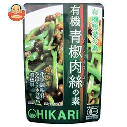 光食品 有機惣菜の素 有機青椒肉絲の素 100gパウチ×24袋入