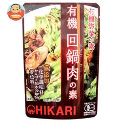 光食品 有機惣菜の素 有機回鍋肉の素 100gパウチ×24袋入