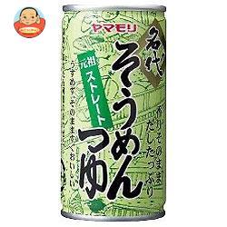 ヤマモリ 名代そうめんつゆ 195g缶×30本入