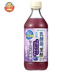 ヤマモリ ダイエット黒酢ドリンク ブルーベリーヨーグルト味 500ml瓶×6本入