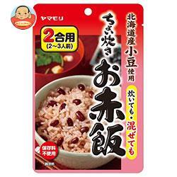 ヤマモリ ちょい炊きお赤飯 100g×10袋入