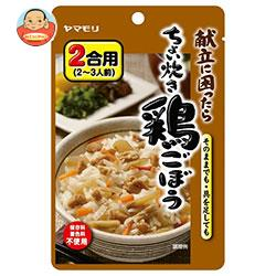 ヤマモリ ちょい炊き鶏ごぼう 100g×10袋入
