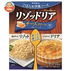 ヤマモリ リゾッドリア チーズクリーム 100g×10箱入